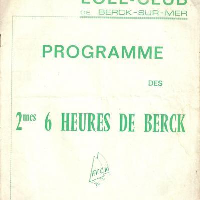 Affiche 1967