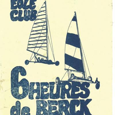 Affiche 1971