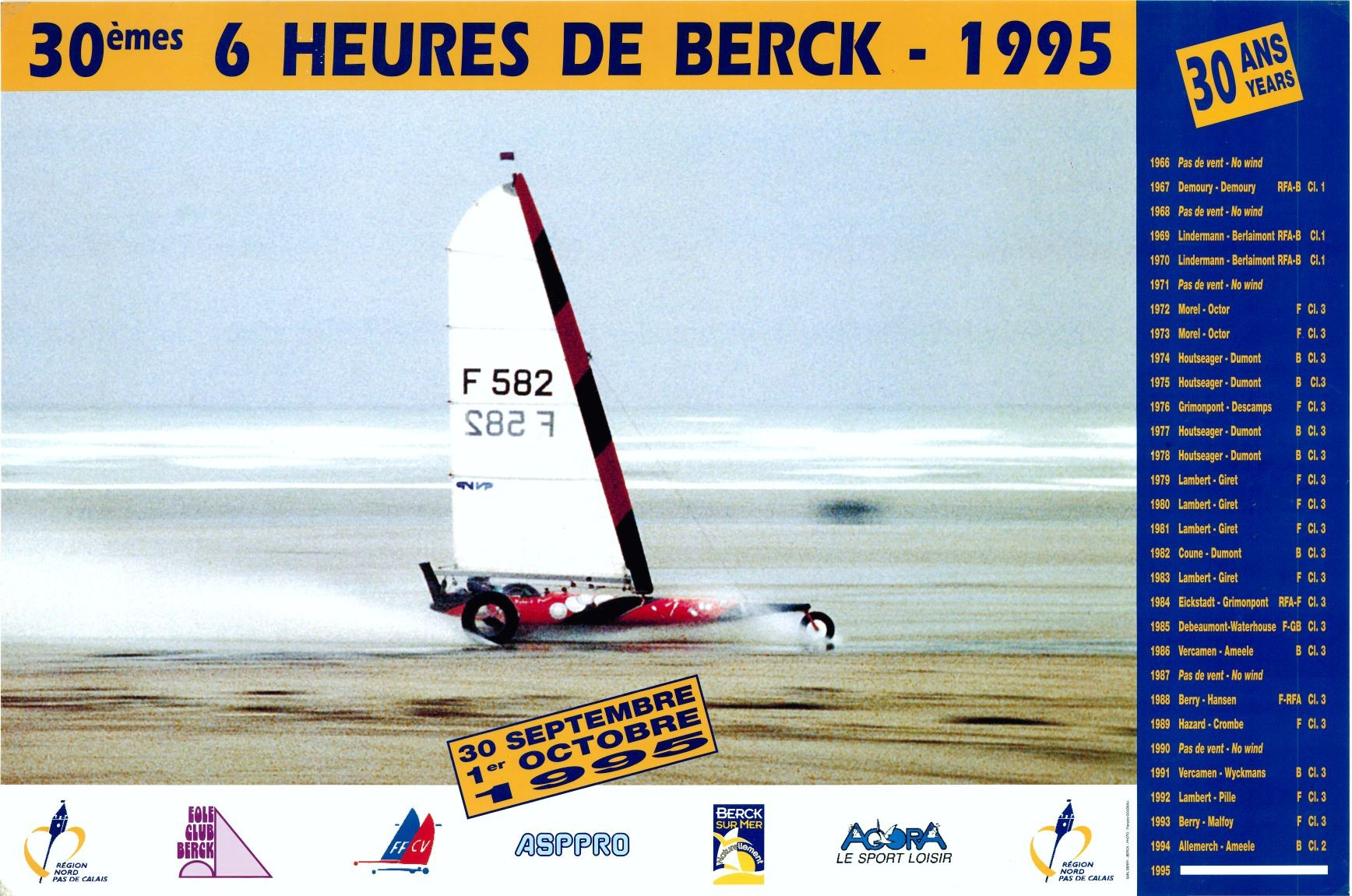 Affiche 1995